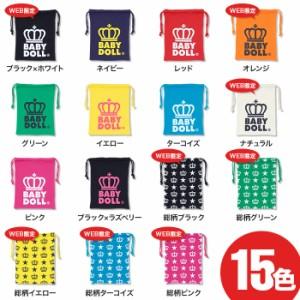 NEW♪王冠ロゴキンチャク(Mサイズ)-巾着袋 きんちゃく 雑貨 キッズ ベビーサイズ レディース ベビードール 子供服-7588