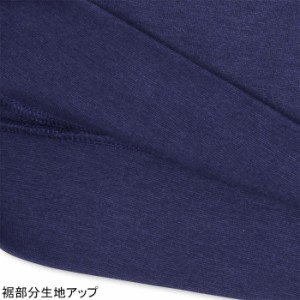 SALE50%OFF アウトレット PINKHUNT 付け襟付 デザインロンT キッズ ジュニア ガールズ ベビードール 子供服-7420K
