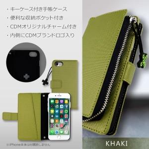 iPhone8 iPhone7 iPhone6s/6 兼用【cdm/シーディーエム】 「キーケース付き手帳ケース (2color)」 手帳ケース