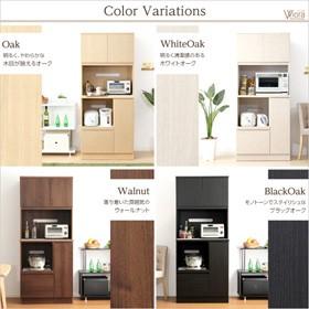 完成品食器棚【Wiora-ヴィオラ-】(キッチン収納・80cm幅)【送料無料】