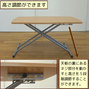 リフティングテーブル 幅90 奥行60 高さ調節テーブル 昇降式 昇降 マルチテーブル 昇降式テーブル センターテーブル