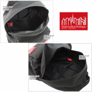 マンハッタン ポーテージ リュック 1210 BIG APPLE BACKPACK(MD) BAG Manhattan Portage ag-556300