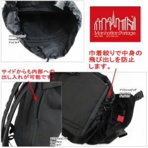 マンハッタンポーテージ リュック 2103-CD-3  HIKER BACKPACK BAG デイ バックパック ManhattanPortage ag-588400
