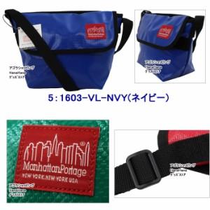 マンハッタンポーテージ メッセンジャーバッグ 1603-VL ManhattanPortage VINYL MESSENGER BAG(XXS) ag-554900
