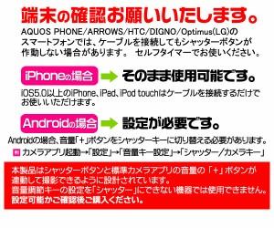 【メール便送料無料】 セルカ棒 自撮り棒 自撮り ミニサイズ 75g コンパクト 折り畳み式 有線 iPhone6 Plus iPhone5S Galaxy (wm-819m)