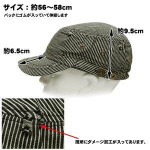 帽子 レディース 帽子 メンズ キャップ ヒッコリー 激安 男女兼用 メンズキャップ レディースキャップ ダメージ ワークキャップ