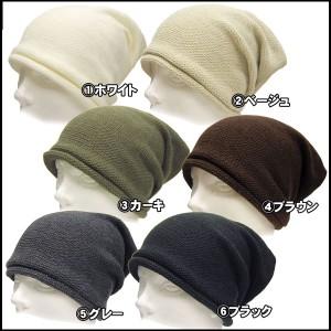 帽子 帽子 レディース 帽子 メンズ メール便 送料無料 ニット帽 メンズ レディース ニットBGシンプル 秋冬 帽子 メンズ キャップ