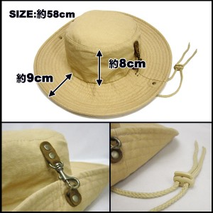 帽子 レディース 帽子 メンズ ハット UV サファリハット  2way アドベンチャーハット ハット アウトドア・キャンプ 男女兼用
