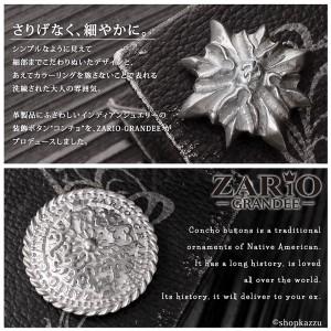 【メール便送料無料】 コンチョ 脱着可能 オリジナルロゴ コンチョ ZARIO-GRANDEE- ザリオグランデ (2種) 【ZAG-101C、ZAG-102C】【mlb】