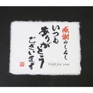 【いつもありがとうございますラベル】久保田 萬寿(吟醸) 天領盃 大吟醸(金賞受賞蔵)720ml×2本 父の日 ギフト