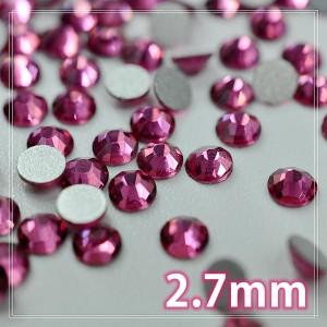 【ガラスストーン】【メール便対応】ガラスストーン 約2.7mm 約1440粒入り