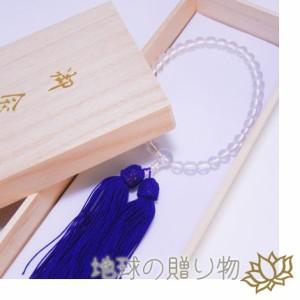 石屋が厳選し京念珠職人が組み上げた本気のクリアクォーツ(本水晶)お数珠・御念珠8mm