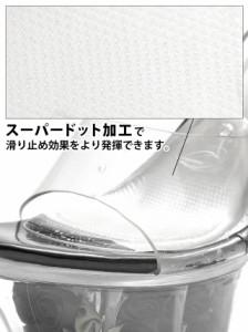 靴のお供に♪サンダル・ヒール靴の汚れ・スベリを防ぐ☆つま先クリーンプロテクターシート dazzy