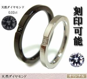 即納 ■送料無料■juraice■アダマスステンレスダイヤモンドリングgrd802s