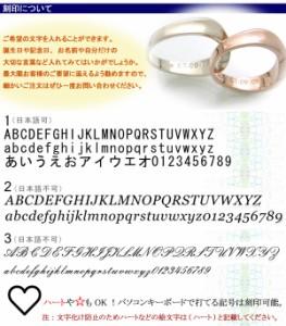 送料無料 K10/K18/Pt900/ダイヤモンドペアリングWGR004&WGR004/刻印可能/white clover/ホワイトクローバー/wgr004-004