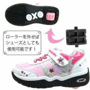 ショック SHOCK OXO SW07 ローラーシューズ 厚底 スニーカー マジックベルト キッズ/ジュニア/子供 0007