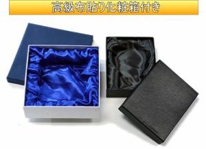 【名入れ/彫刻】ペーパーウェイト(丸型)◆名入れプレゼント、誕生日プレゼント、出産祝い、記念品、卒業記念、創立記念品