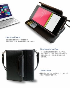 Qua phone KYV37 ケース/カバー レザー手帳ケース Dandy スマートフォン/スマホケース/スマホカバー