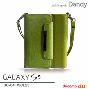 GALAXY S5 SC-04F/SCL23 ケース/カバー レザー手帳ケース Dandy (ライム無地) スマホケース/スマートフォン/スマホカバー
