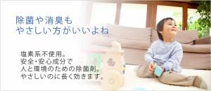 【ペットにも安心】テレミストM2PRO(詰替えボトルセット付) 速乾性手指消毒 使って安心!人と環境にやさしく、しっかり除菌!★☆♪