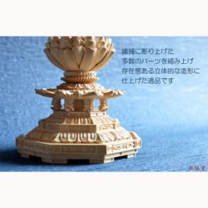 仏像:総柘植 立ち阿弥陀 浄土真宗東ご本尊3.5寸