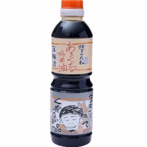 佐吉のたれ あまくち醤油500ml