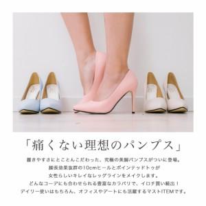[新色追加]【S〜LLサイズ10cmヒール上質スエード&スムース素材ポインテッドトゥ美脚パンプス[予約]56000 シューズ サンダル