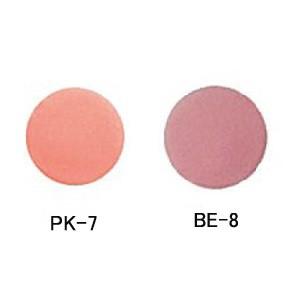 コーセー ヴィセ リシェ リップ&チーク クリーム 2色