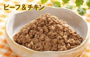 【アズミラ】ビーフ&チキンキャット缶詰 S缶156g