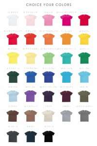 大きいサイズ 超BIGボーイフレンドTシャツ 選べる33色 無地 スーパービッグTシャツ オーバーサイズ トップス メンズもOK【予約】ad01BM
