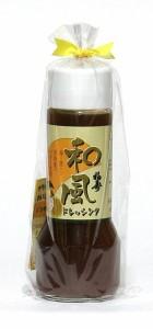 送料無料★徳島の醤油しょうゆ 和風ドレッシング 200ml×6 調味料 醤油/贈り物/グルメ 食品 ギフト