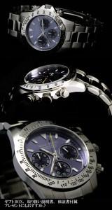 ドルチェセグレート 時計 腕時計 CG100MB ブルー DOLCE SEGRETO メンズウォッチ