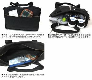 ポーター 吉田カバン SMOKY スモーキー ボストンバッグ 592-06364 ブラック 送料無料