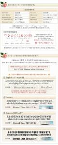 ペアネックレス シルバー 刻印 誕生石 カジュアル セット シンプル カップル 人気 送料無料 セミオーダー 002N-KS/22,100円