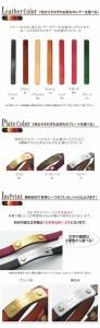 ペアブレスレット ハンドメイド ペアブレスレット 愛を刻むペアブレスレット レザー 革ブレスレットJHA-BR-01 /9,936円