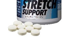 ストレッチサポート 90粒 【Kentai(ケンタイ)/健康体力研究所】