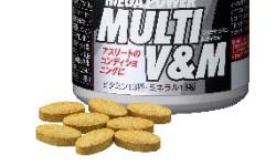 メガパワー マルチビタミン&ミネラル 150粒 x 3本(徳用) 【送料無料/Kentai(ケンタイ)/健康体力研究所】