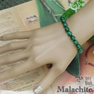 美しい緑色の縞模様・孔雀石AA+8ミリ『マラカイト』ブレスレット 【ぴゅありんく】GR
