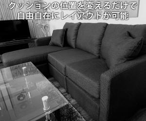 ソファ 3人掛け 3人掛 コーナーソファー カウチソファ コーナー  【3人掛けカウチソファー】
