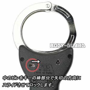 【手錠】ユイル 連行用手錠