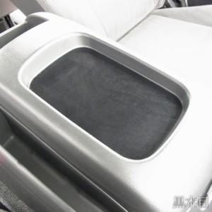 ハイエース&レジアスエース200系[1型/2型/3型/4型] コンソールパネル(スーパーGL/グランドキャビン) [インテリアパネル]