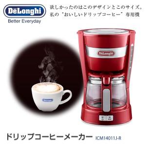 デロンギ ドリップコーヒーメーカー レッド ICM14011J-R