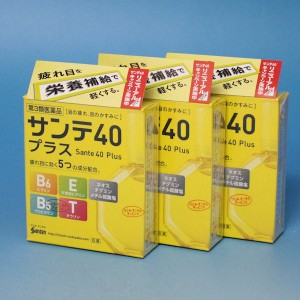 サンテ40プラス 目薬 12mL  3箱セット  疲れ目に効く5つの成分  参天製薬 【第3類医薬品】