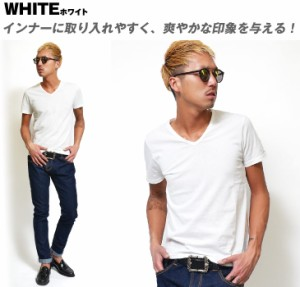 カットソー メンズ ロングTシャツ 半袖 Vネック カットソー 【メール便対象】 日本製 mf_min 15141 trend_d
