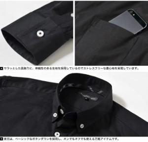 長袖シャツ メンズ ボタンダウン シャツ アメカジ オフィカジ 15143 ビター系 オラオラ系 trend_d