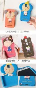(先払いのみ)韓国文具 MOMO's Blog GALAXY Note3 ふわふわケース (4種1択)