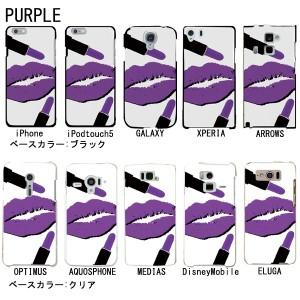 (リップ・kiss)/ELUGA X(P-03E/P-02E)(CCC-160)【メール便送料無料】