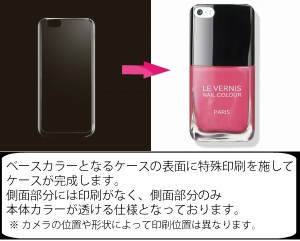 【メール便送料無料】受注生産品-特殊印刷ハードケース POP豹(CCC-013)
