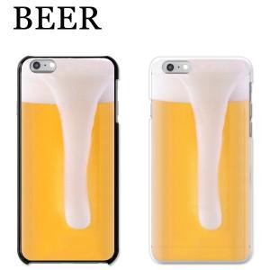 【メール便送料無料】受注生産品-特殊印刷ハードケース ビール/Beer/お酒(CCC-017)