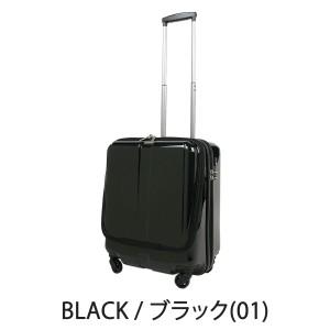 【即納】【送料無料】エース ワールドトラベラー スーツケース ACE プラウ キャリーケース 機内持ち込み 小型 旅行 38L 05810